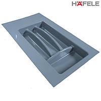 Лоток для столовых приборов серый Hafele (Германия) в ящик 300 мм. 281х498, фото 1