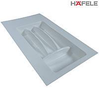 Лоток для столовых приборов белый Hafele (Германия) в ящик 300 мм. 281х498