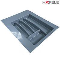 Лоток для столовых приборов серый Hafele (Германия) в ящик 400-450 мм. 402х498
