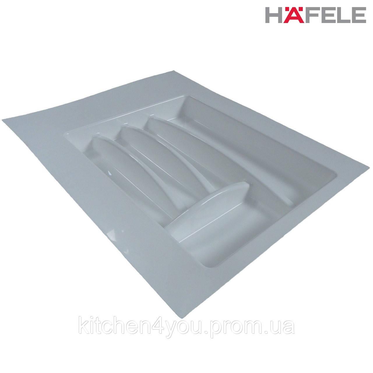 Лоток для столовых приборов белый Hafele (Германия) в ящик 400-450 мм. 402х498