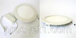 Точечный LED светильник круг 6w (Алюминий)