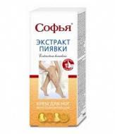 Софья (экстракт пиявки) крем/ног 200мл