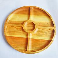 Тарілка для закусок 38 см DK-32
