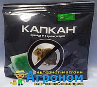 Родентицид (препарат от мышей, крыс) Капкан, 200 гр (тестовая приманка)