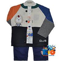 """Детский оригинальный костюм-тройка """"Club"""" , для мальчика от 6-9 мес"""