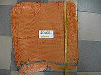 Сетка овощная 40х60 (до 20кг) 17г, оранжевая, сетка овощная оптом, фото 1