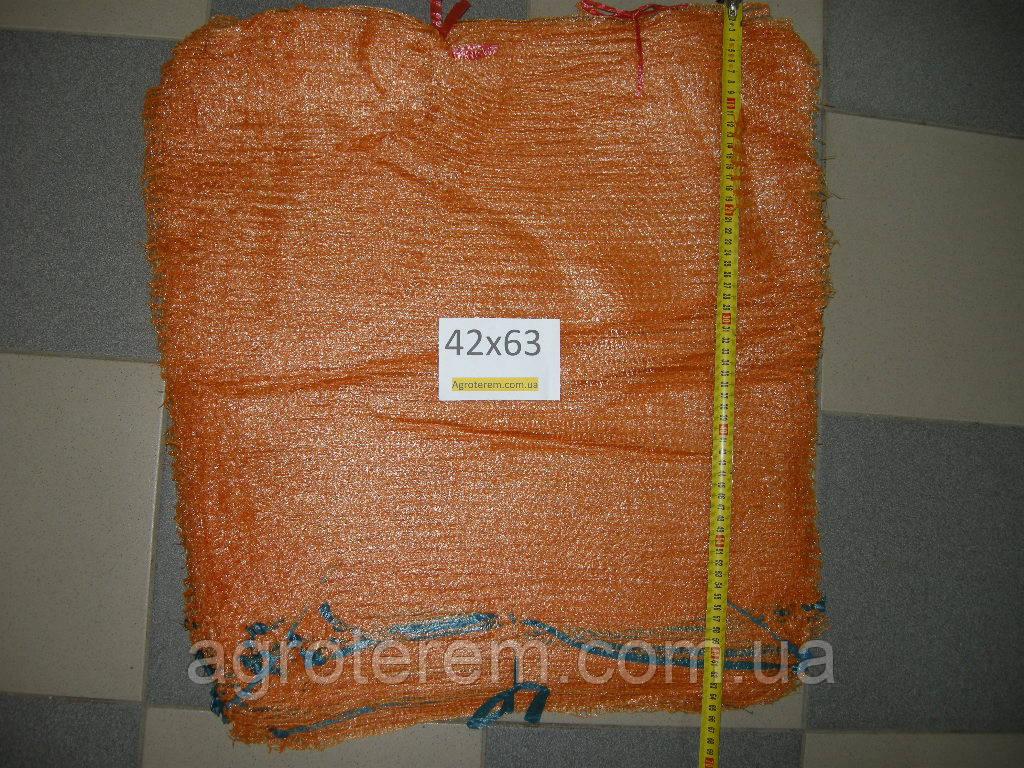Сетка овощная 42х63 (до 23кг) 1000шт оранжевая