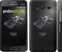 "Чехол на Samsung Galaxy Core 2 G355 Game of thrones. Stark House ""1120c-75"""