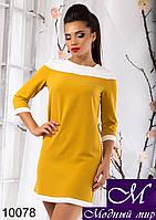 Женское стильное платье горчица (р. S,M,L) арт. 10078