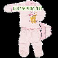 Костюмчик (комплект) на выписку р. 56 для новорожденного летний ткань МУЛЬТИРИПП 100% хлопок 3184 Розовый