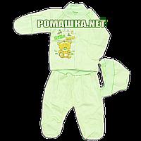 Костюмчик (комплект) на выписку р. 56 с дырочками для новорожденного летний ткань МУЛЬТИРИПП 3184 Зеленый