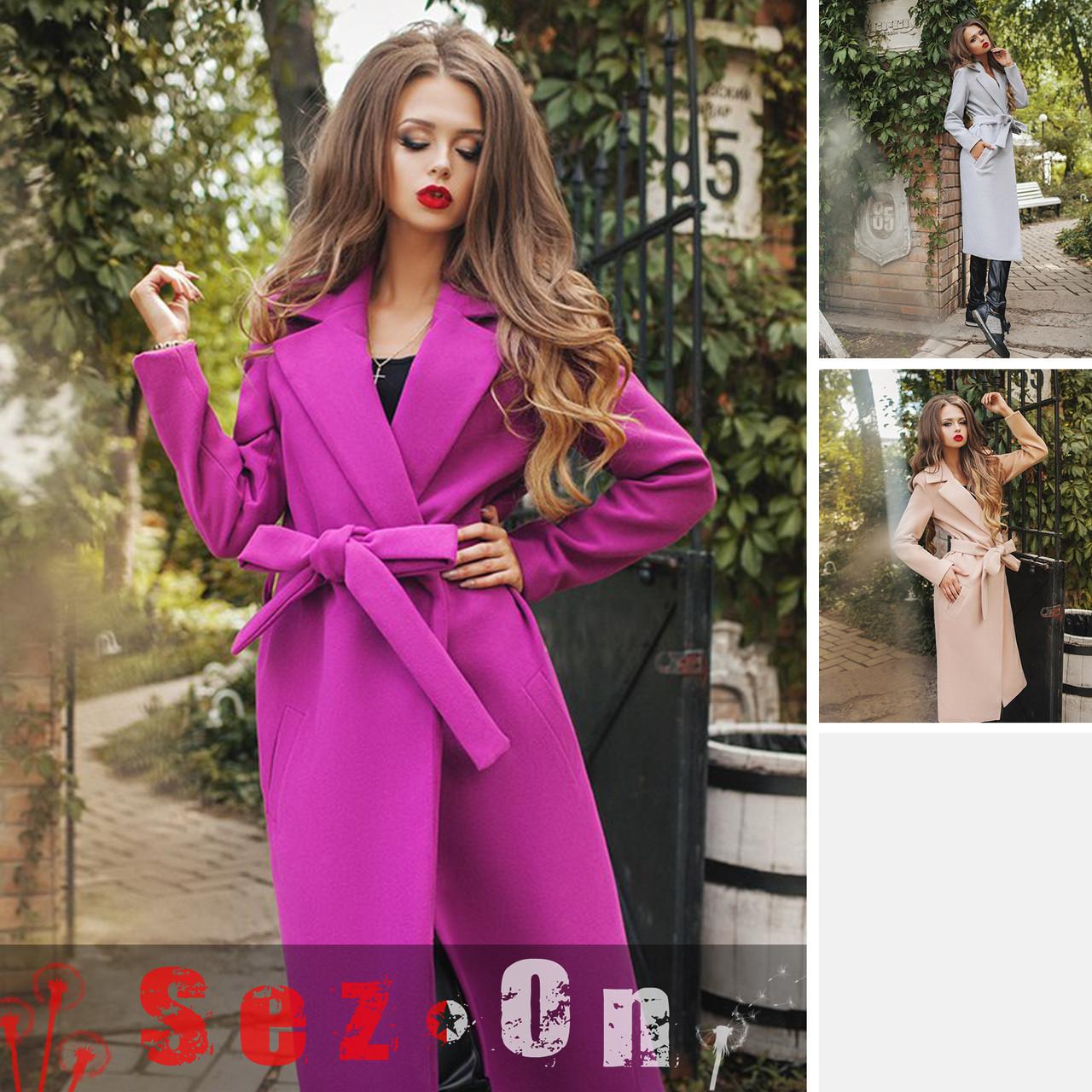 Кашемировое женское пальто на запах с поясом подкладка атлас