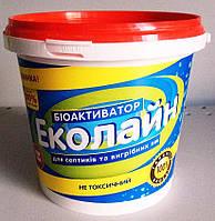 Біоактиватор Еколайн для септиків та вигрібних ям, 250 г (Україна)