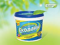 Биоактиватор Эколайн, 720 г (Украина)