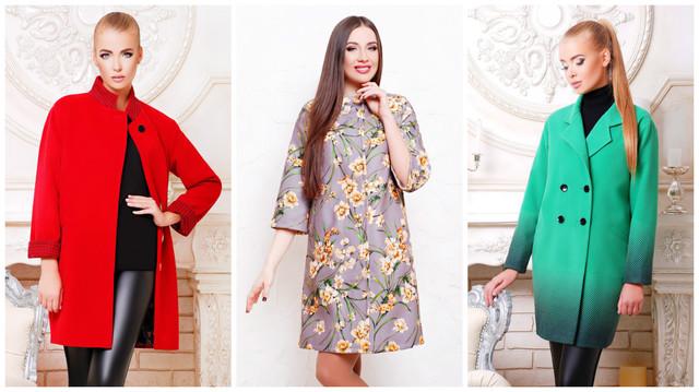 Женские пальто весна-осень