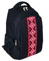 """Патриотический рюкзак 17"""" для учебы """"Vyshyvanka"""" Cool for school CF85677 красный/черный"""
