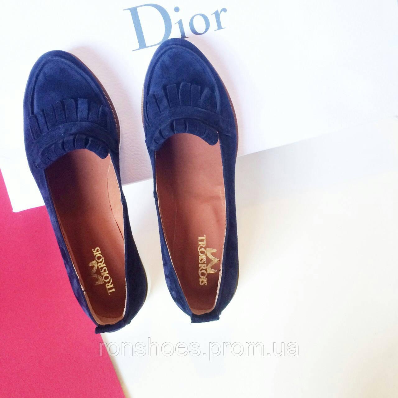 db1bf5a56 Стильные женские комфортные туфли- лоферы от TroisRois из натурального  турецкого замша, ...