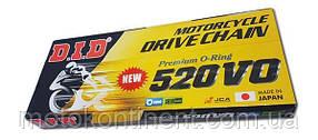 Мото цепь  520 DID 520VO (520V) стальная O-RING размер цепи 520 для мотоцикла количество звеньев