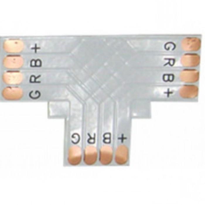 Коннектор LEDEX для LED ленты 5050 10mm RGB T type