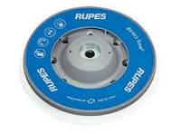 RUPES 980.034/5 Диск-подошва полировальных машинок типа LHR15ES/LHR12E, Ø 125 мм