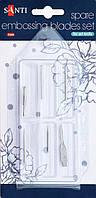 Набор наконечников для тиснения 6 шт/уп, Santi 952433