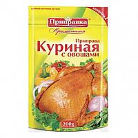 Приправа Куриная с овощами Приправка 200г 901685