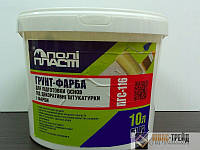 ТМ Полипласт ПГС-116 - краска грунтующая , 15 кг