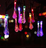Светодиодная гирлянда на солнечной энергии Хрустальная капля RGB 50 LED, фото 3