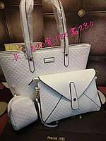 Сумка женская копия оригинала  Gucci 1:1 белая , сумка+сумочка+ маленькая сумочка (кожа)