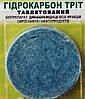 Препарат для расщепления и утилизации нефтепродуктов Гидрокарбон Трит, 85 г (Украина)
