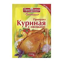 Приправа Куриная с овощами 100г Приправка 901687