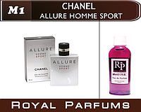 Духи на разлив Royal Parfums Chanel ALLURE HOMME SPORT \ Шанель Алюр хом Спорт  100мл.