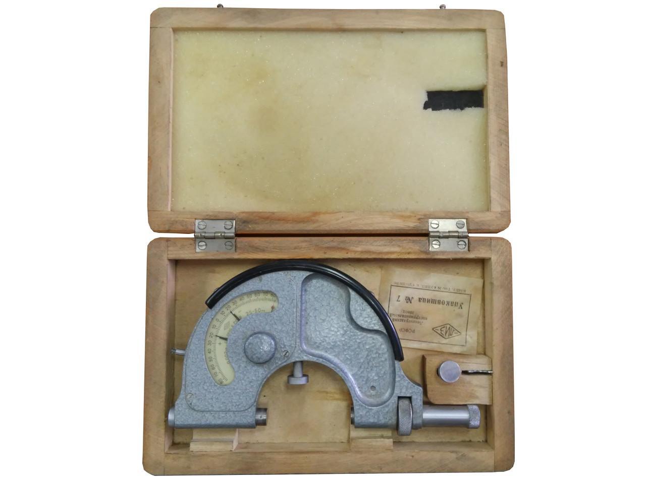 Скоба с отчетным устройством повышенной точности СР-50 0,002 ЛИЗ ГОСТ 11098-75
