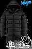 Мужская теплая удлиненная зимняя куртка Braggart арт. 2762