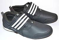 Кроссовки-туфли мужские Adidas OK-8002, фото 1