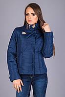 Модные женские куртки от производителя