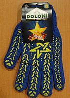 Перчатки Doloni Звезда синие 5пар/уп