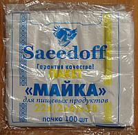 Пакет майка Saeedoff 22*38 100шт/уп