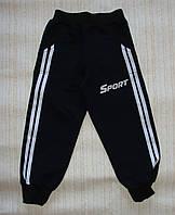 Детские спортивные штаны. Трикотаж. Отличное качество. Код Спорт.