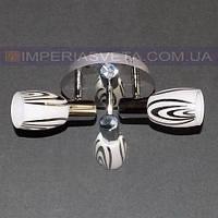Люстра спот направляемая Horoz Electric трехламповая LUX-534462