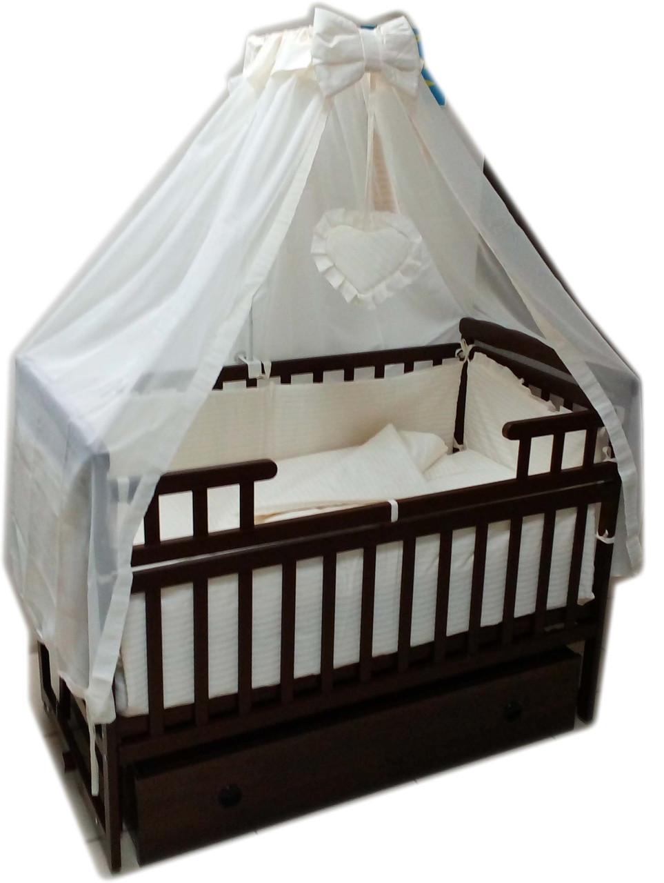 """Акция! Комплект для сна """"Элит"""". Кроватка маятник + ящик + матрас Люкс + постельный набор 8 эл. + держатель"""