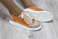 Туфли  на шнурках дутая подошва
