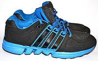 Кроссовки мужские Adidas  OK-8011, фото 1