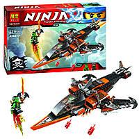 """Конструктор Bela Ninja 10445 (аналог Lego Ninjago 70601) """"Небесная акула"""" 221 дет"""
