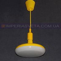 Люстра подвес, светильник подвесной Horoz Electric светодиодный LUX-535666