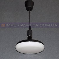 Люстра подвес, светильник подвесной Horoz Electric светодиодный LUX-535663
