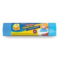Мусорные пакеты Фрекен Бок 35л 15шт затяжка синие