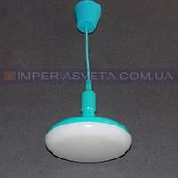 Люстра подвес, светильник подвесной Horoz Electric светодиодный LUX-535665