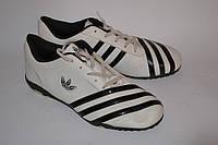 Кроссовки мужские Adidas OK-9002, фото 1