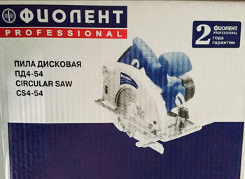 Пила дискова Фіолент ПД4-54,1100Вт, фото 1